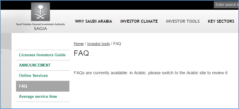 SAGIA FAQs