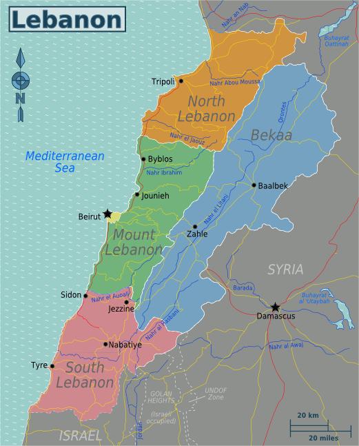 Lebanon region
