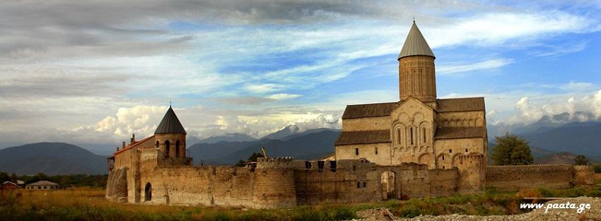 Alaverdi Monastery, Georgia