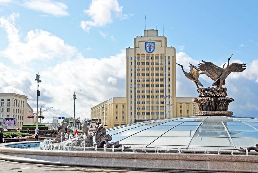 Minskaya Voblasts, Belarus