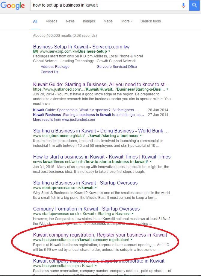 kuwait-google-serp